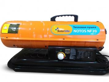 Тепловые пушки SolarVille