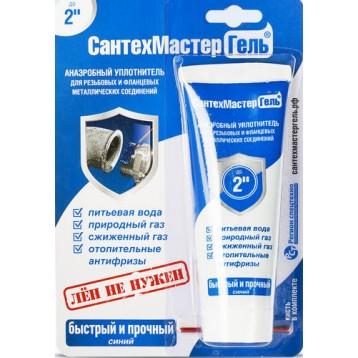 Сантехнический гель СантехМастерГель, 60 гр.